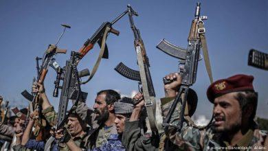 Photo of Milliarden für den Jemen-Krieg umgeleitet