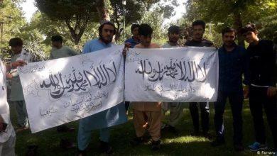Photo of Teheran schätzt Kontakt zu den Taliban