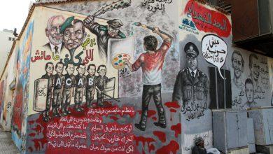 Photo of Ägyptische Revolution: Street-Art als Protestform