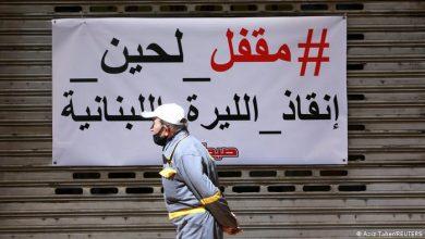 Photo of Der Libanon im Überlebensmodus