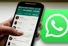 Photo of Hack-Versuch per Chat: Betrüger erfragen wieder WhatsApp-Codes