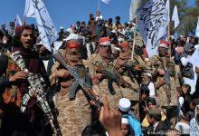 Photo of Afghanistan: Kann die Türkei die Taliban bändigen?